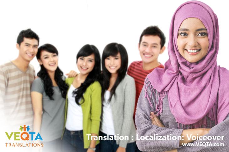 Translation in Malaysia