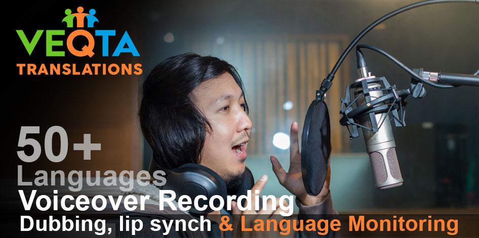 dubbing, track assignments, voice translator, Malay voice over, voice translator online,assignments, overdubbing, signal processors, amplifiers
