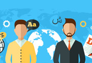 Arabic Language Expertise